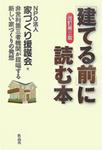 book01_3_2.jpg